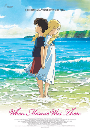 ��ԡ ����������´ When Marnie Was There