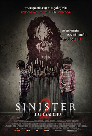 คลิก ดูรายละเอียด Sinister 2
