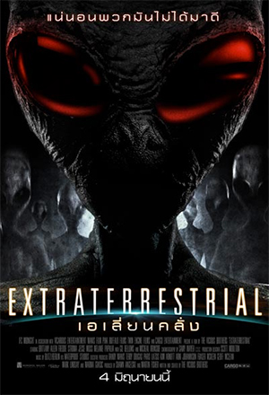 คลิก ดูรายละเอียด Extraterrestrial