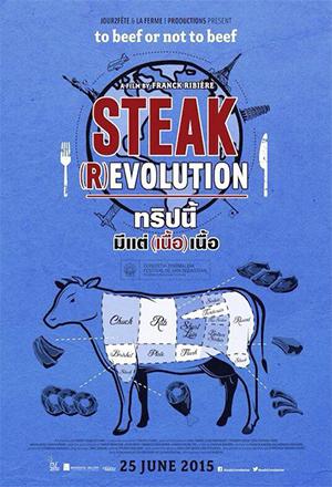 คลิก ดูรายละเอียด Steak (R)evolution