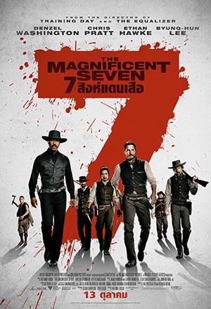 คลิก ดูรายละเอียด The Magnificent Seven