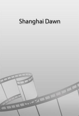คลิก ดูรายละเอียด Shanghai Dawn