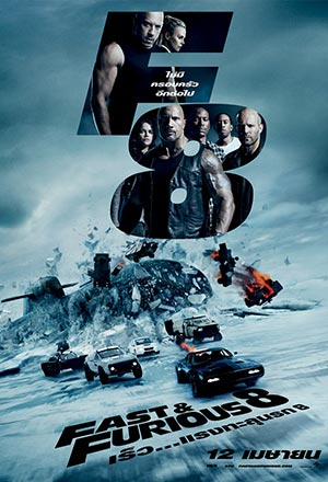 The Fate of the Furious เร็ว...แรงทะลุนรก 8 Fast and Furious 8, Fast 8