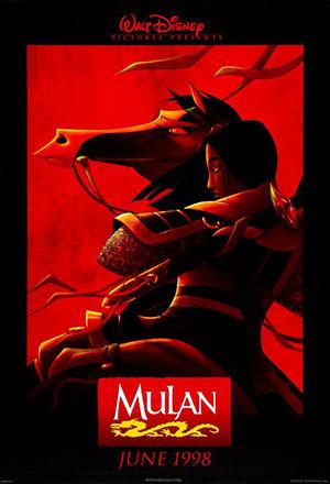 คลิก ดูรายละเอียด Mulan