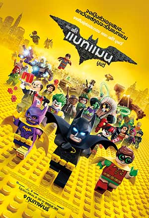 คลิก ดูรายละเอียด The LEGO Batman Movie