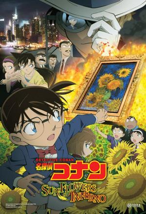 คลิก ดูรายละเอียด Detective Conan: Sunflowers of Inferno