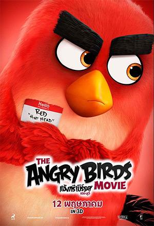 คลิก ดูรายละเอียด The Angry Birds Movie