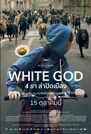 คลิก ดูรายละเอียด White God