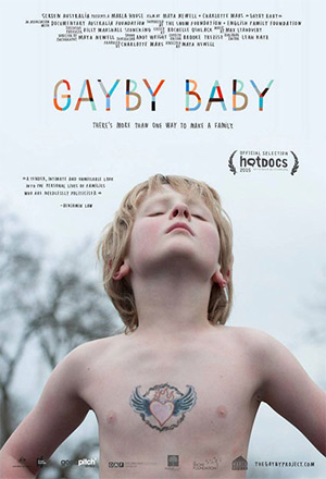 ��ԡ ����������´ Gayby Baby