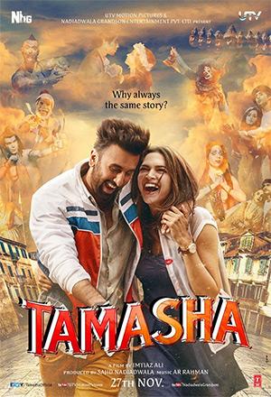 คลิก ดูรายละเอียด Tamasha