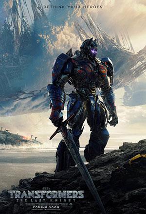Transformers: The Last Knight ทรานส์ฟอร์เมอร์ส 5: อัศวินรุ่นสุดท้าย Transformers 5