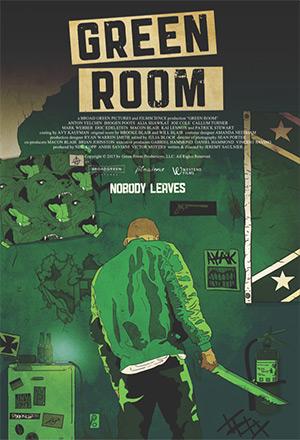 คลิก ดูรายละเอียด Green Room