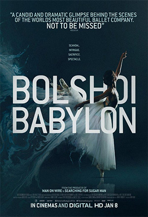 ��ԡ ����������´ Bolshoi Babylon