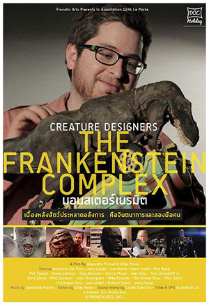 ��ԡ ����������´ Creature Designers - The Frankenstein Complex
