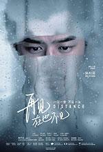 ��ԡ ����������´ Distance