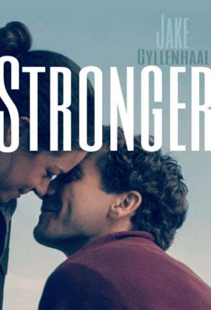 คลิก ดูรายละเอียด Stronger
