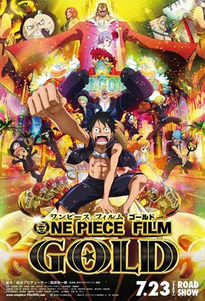 คลิก ดูรายละเอียด One Piece Film Gold