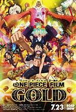 ��ԡ ����������´ One Piece Film Gold