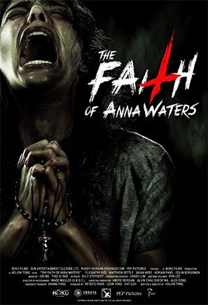 ��ԡ ����������´ The Faith of Anna Waters