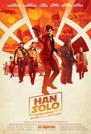 Solo: A Star Wars Story ฮาน โซโล: ตำนานสตาร์ วอร์ส Han Solo: A Star Wars Story