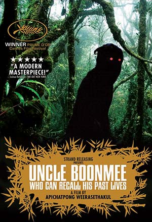 ลุงบุญมีระลึกชาติ  Uncle Boonmee Who Can Recall His Past Lives<br><br>Oncle Boonmee