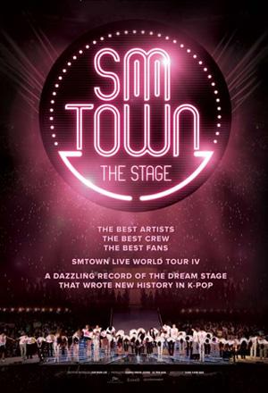 คลิก ดูรายละเอียด SM Town The Stage