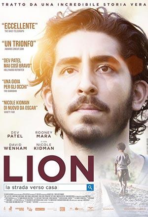 คลิก ดูรายละเอียด Lion