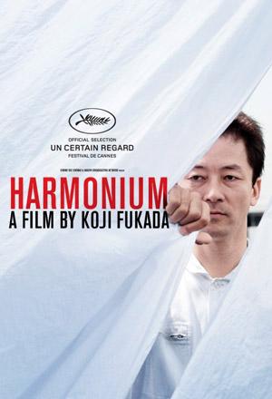 Harmonium  Fuchi ni tatsu