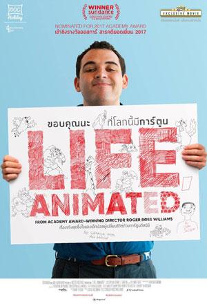 Life, Animated ขอบคุณนะที่โลกนี้มีการ์ตูน