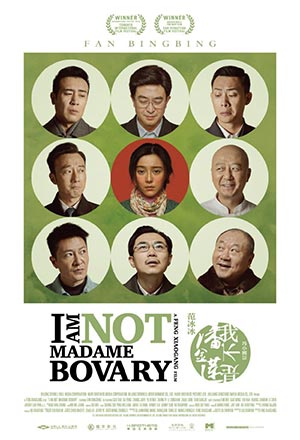 I Am Not Madame Bovary อย่าคิดหลอกเจ้ Wo bu shi Pan Jin Lian