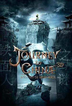 คลิก ดูรายละเอียด Journey to China: The Mystery of Iron Mask