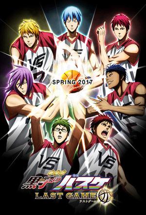 คลิก ดูรายละเอียด Kuroko no Basket: Last Game