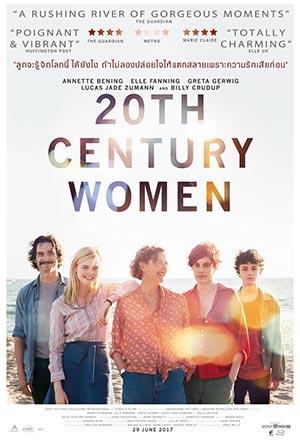 คลิก ดูรายละเอียด 20th Century Women