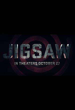 คลิก ดูรายละเอียด Jigsaw