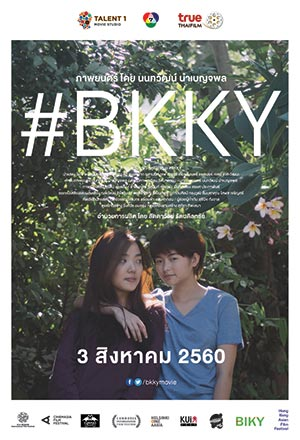 BKKY บีเคเควาย #BKKY