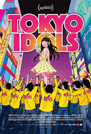 Tokyo Idols โตเกียวไอดอลส์