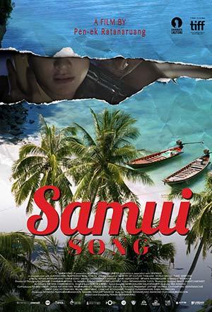 คลิก ดูรายละเอียด Samui Song