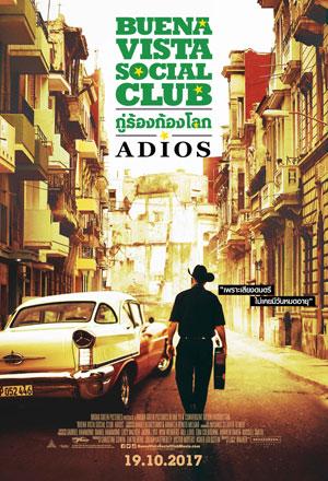 คลิก ดูรายละเอียด Buena Vista Social Club Adios