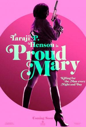 คลิก ดูรายละเอียด Proud Mary