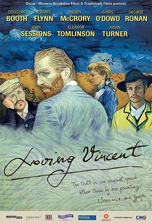 คลิก ดูรายละเอียด Loving Vincent