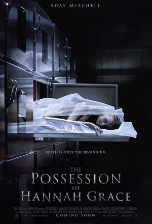 The Possession of Hannah Grace ห้องเก็บศพ Cadaver