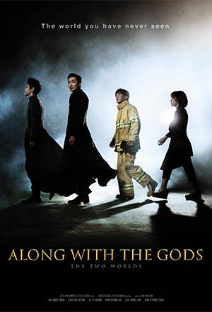 คลิก ดูรายละเอียด Along With the Gods: The Two Worlds