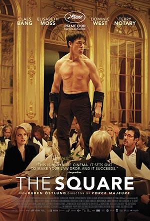 The Square อาร์ต ตัวแม่งงงงงง