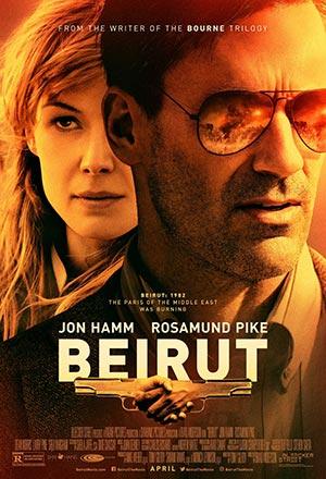 คลิก ดูรายละเอียด Beirut
