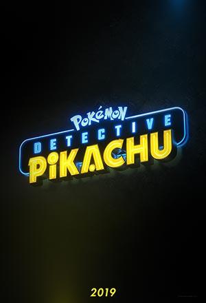 คลิก ดูรายละเอียด Pokemon Detective Pikachu
