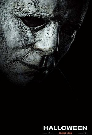 คลิก ดูรายละเอียด Halloween