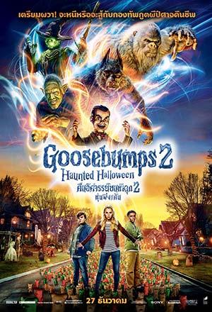คลิก ดูรายละเอียด Goosebumps 2: Haunted Halloween