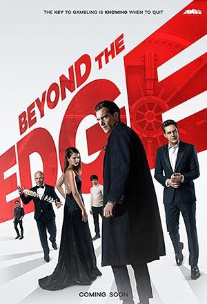 Beyond the Edge เกมเดิมพัน คนพลังเหนือโลก Za granyu realnosti