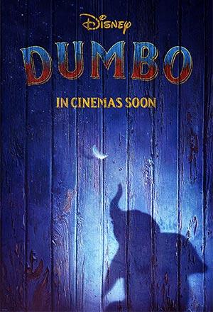 คลิก ดูรายละเอียด Dumbo