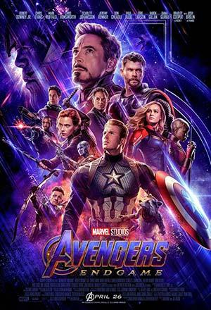 คลิก ดูรายละเอียด Avengers: Endgame